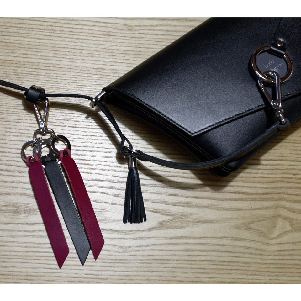 Porte Noir : Acheter le porte clés en cuir noir et bordeaux lady