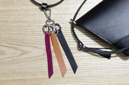 cadeau cycliste femme porte clés en cuir Lady Harberton